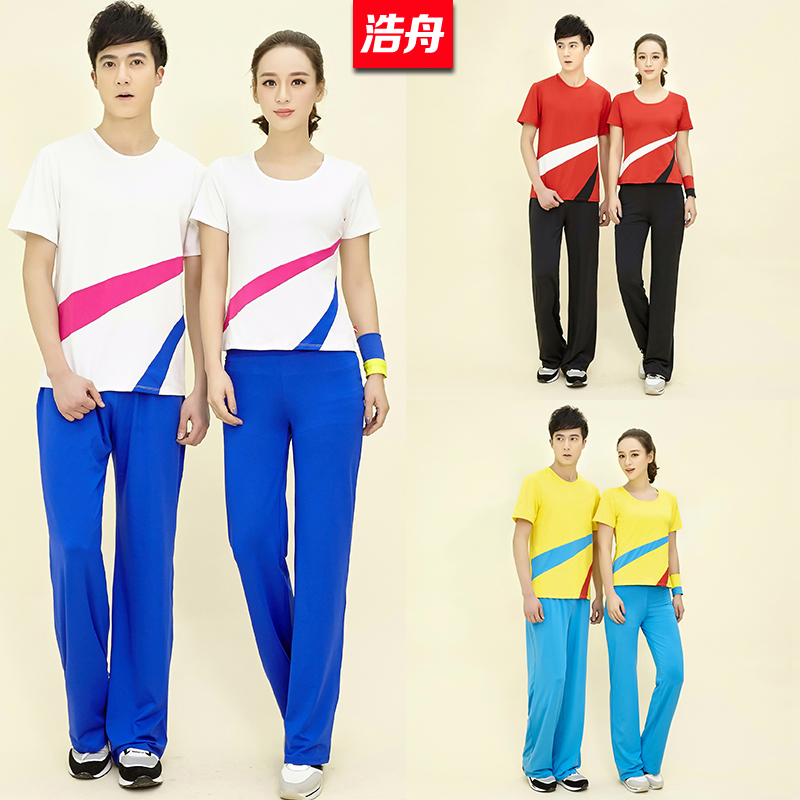 Zhou hao fitness spell color short sleeve spring and summer clothes aerobics aerobics clothing women dress suits for men and women the same paragraph deals 5107