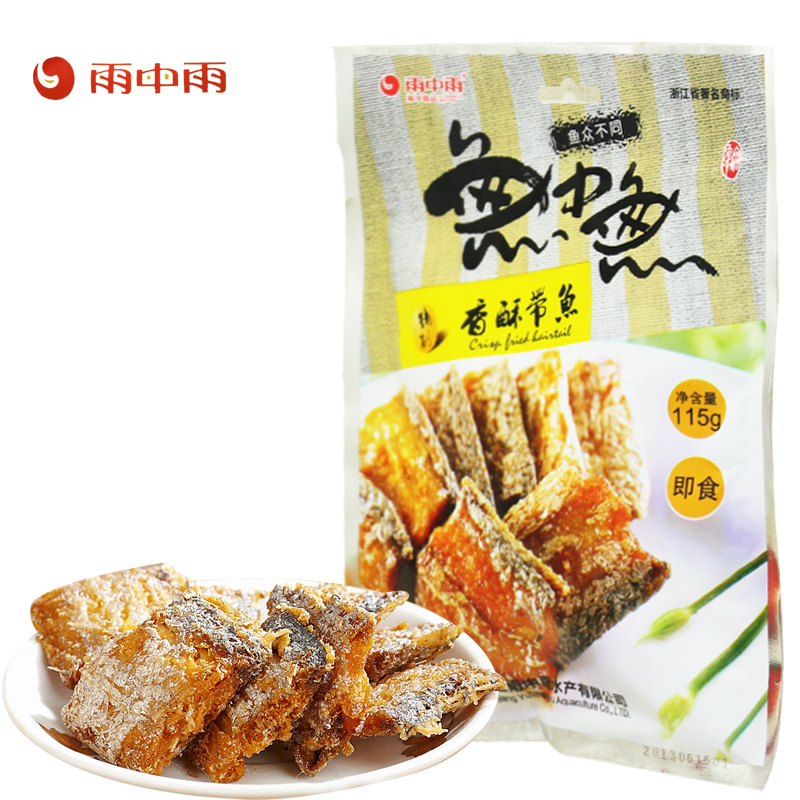 Zhoushan specialty seafood crispy octopus instant rain rain 115g zhejiang ningbo dried seafood specialty snack