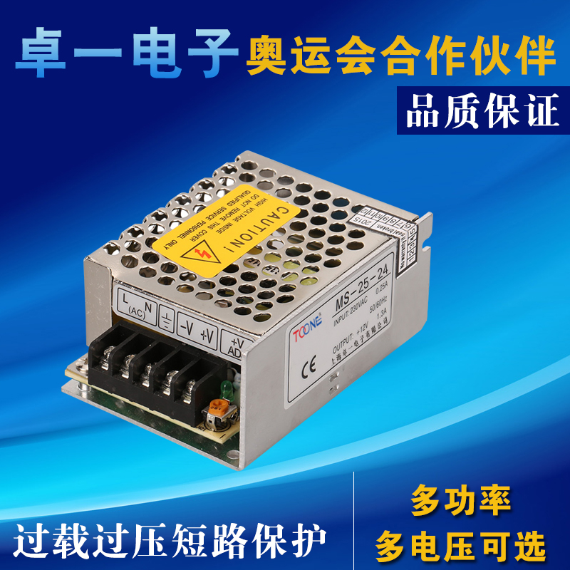 Zhuo a dc power supply switching power supply 24v1a 24v25w 24v1a25w s-25-24 switching power supply small size m