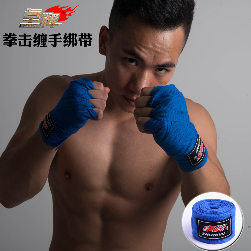 Zhuo brand muay thai boxing bandages sanda bandage bandage sports bandage sports bandage gauntlets with 2.5 m 2 a pair of loaded
