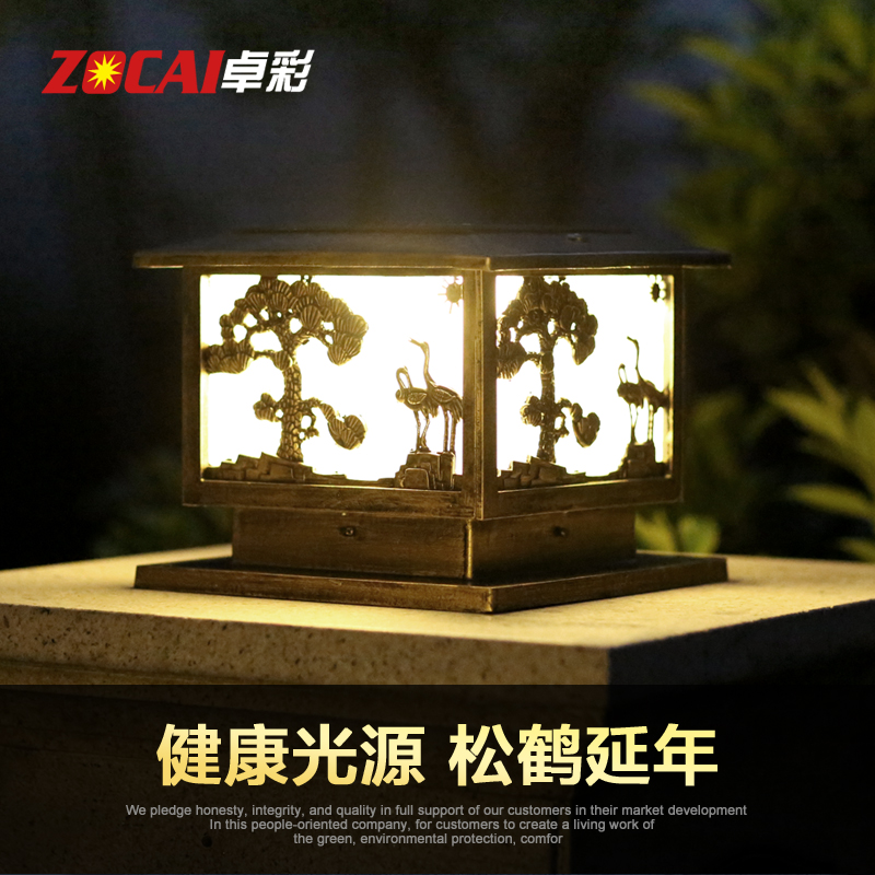 Zhuo color solar pillar light garden villa large outdoor wall lamp wall lights garden lights door light lamp post