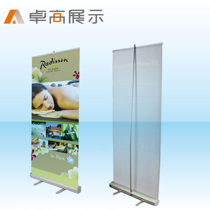 Zhuo high display 60x160 80x200 roll roll korean outdoor advertising display rack national mail
