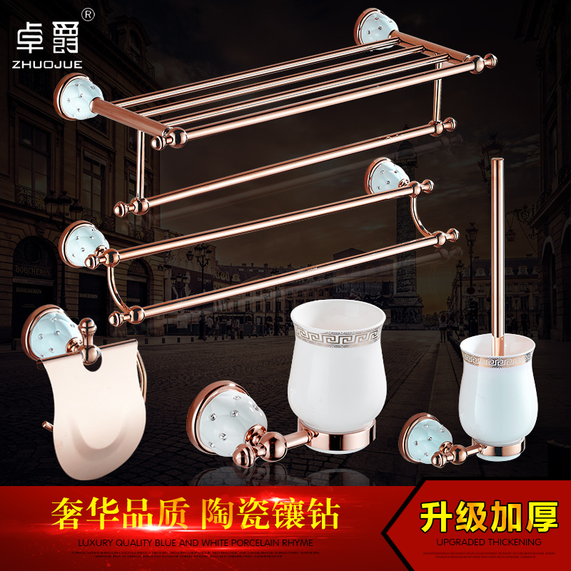 Zhuo jazz continental rose gold ceramic diamond rose gold towel rack towel rack bathroom accessories towel bar suits