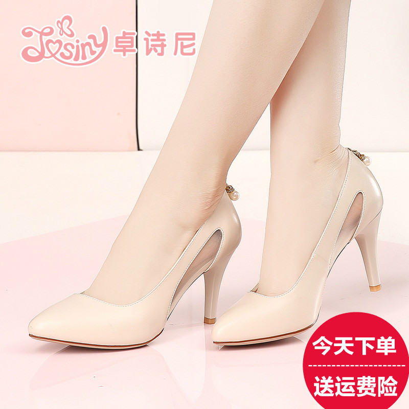 af6a3033de92b Zhuo poetry nigeria 2016 spring shoes spring models nude color heels shoes  women shoes spring and