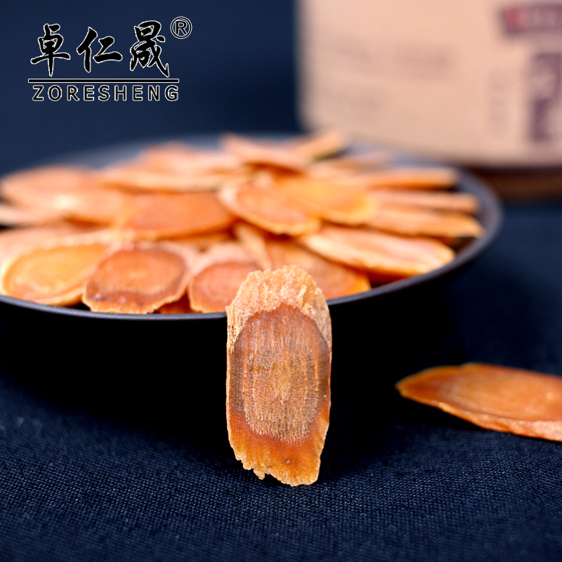 Zhuo ren sheng red ginseng slices 100g sugar red ginseng tablets ginseng tablets ginseng slices large slice of changbai gift
