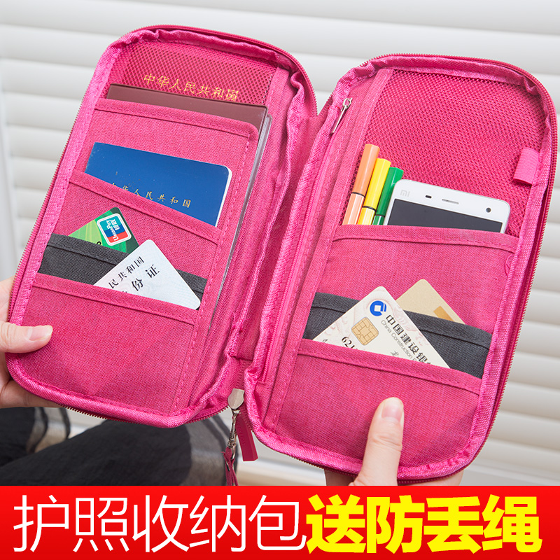 Zhuo skipperling passport to travel abroad multifunction document bag passport holder document package ticket collection carolina package folder protection Set