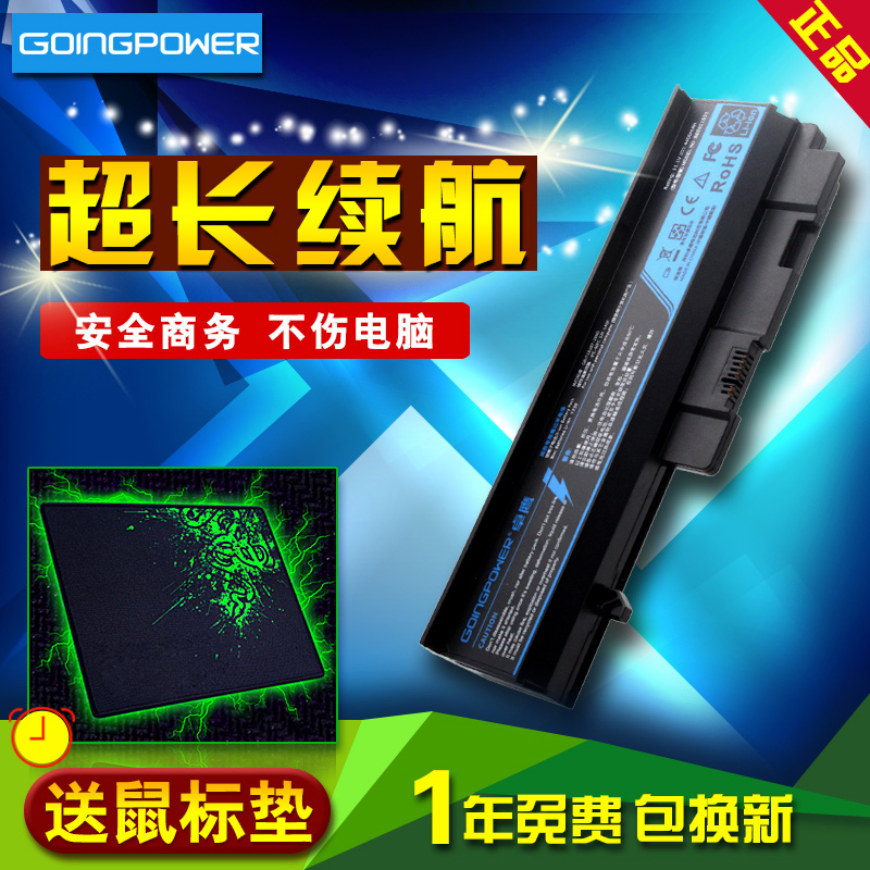Zhuo ying lenovo ideapad y330 y330a y330g battery LO8S6D11 laptop battery