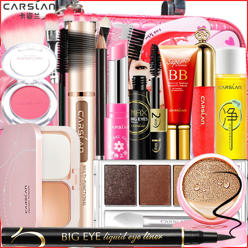 Zi lan card makeup set a full combination of genuine beginner bare makeup kit makeup cosmetics beauty tool box