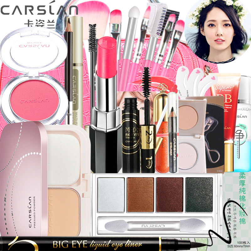 Zi lan card makeup set a full combination of genuine beginner bare makeup makeup cosmetics makeup tool kit female