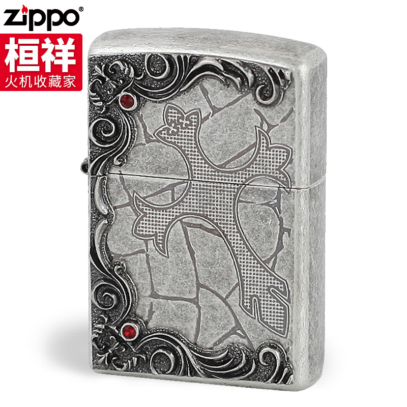 Zippo lighters genuine ancient silver carved deep posted chapter antique cross swords 2435-SA genuine flagship store