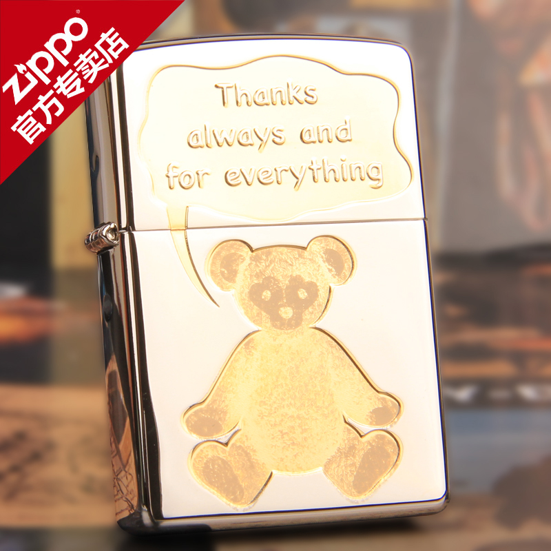 Zippo lighters treasure gold-plated ZP00272-c winnie the pooh counter genuine imported