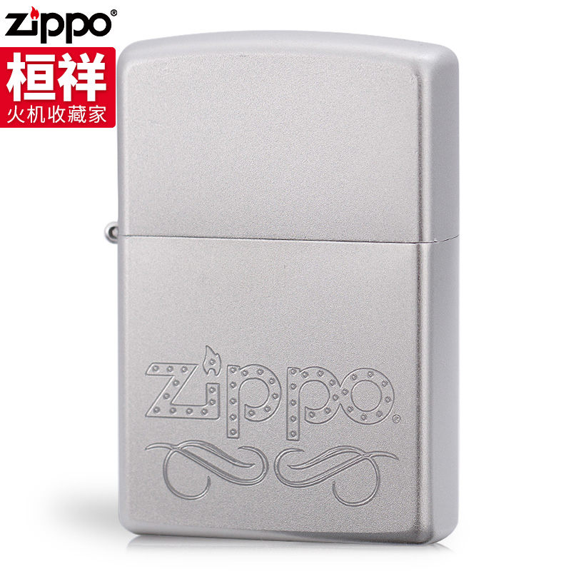 Zippo lighters zippo genuine american original authentic wrought yarn classic chrome zippo logo 24335