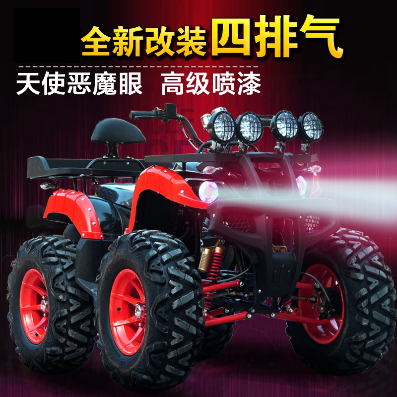 Zongshen 150cc-250cc atv four big bull atv all terrain atv cooled motorcycle cross country mountain bike