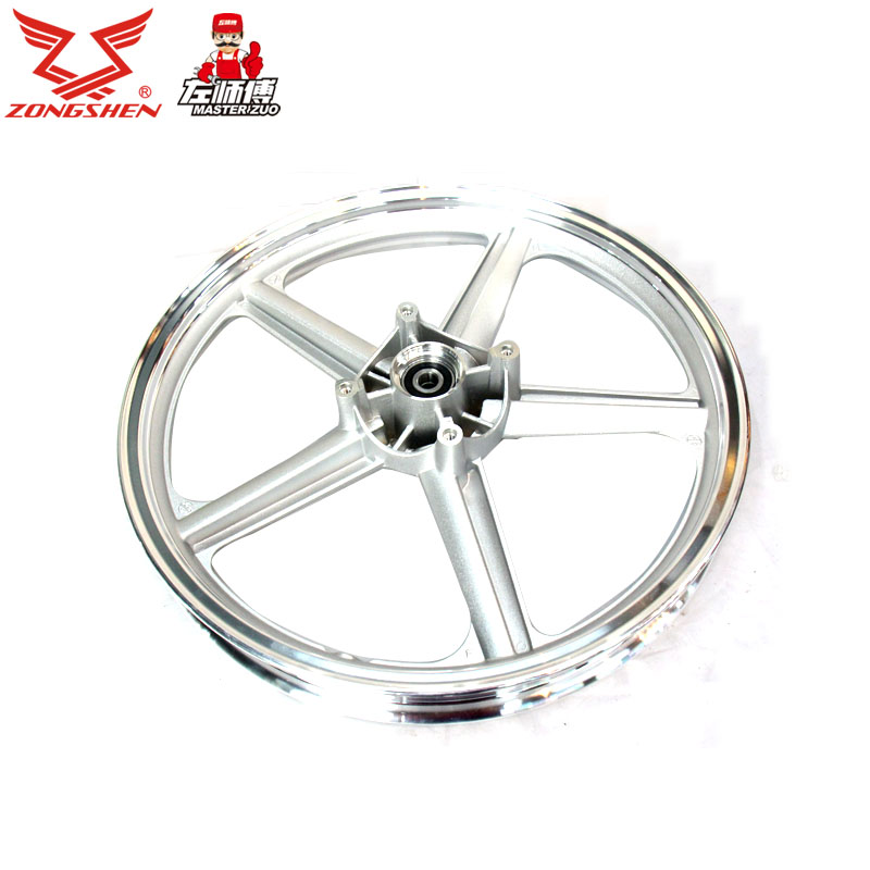 Zongshen motorcycle accessories original factory original car zongshen zs125-30 front wheels yi of compliance (flash silver)