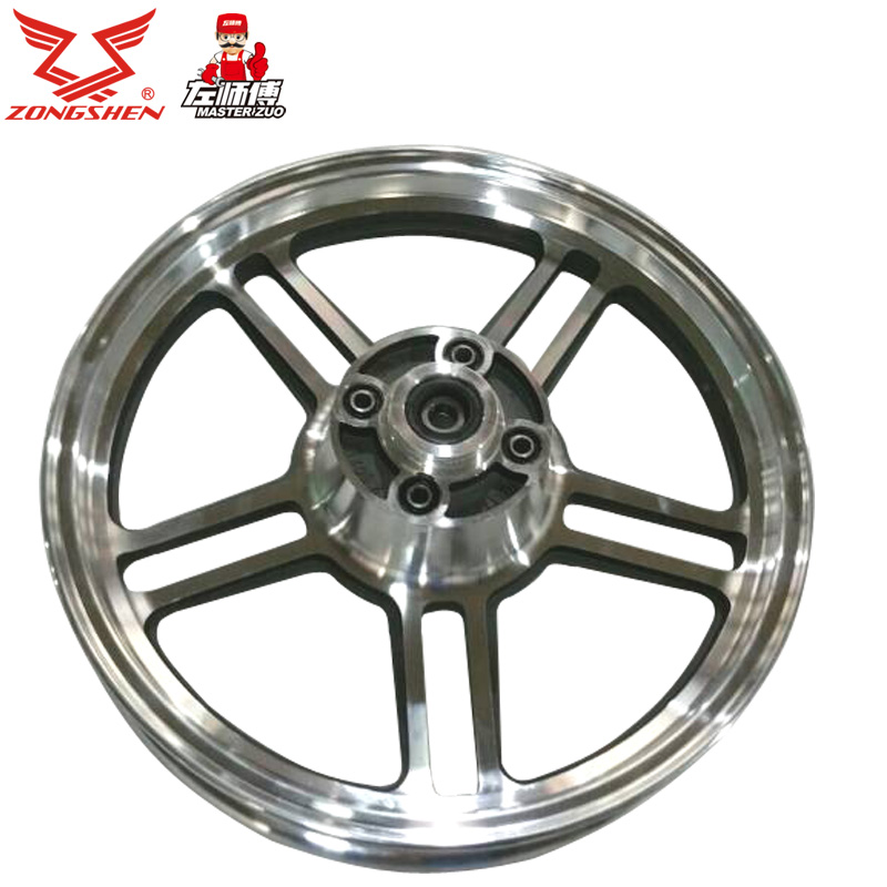 Zongshen motorcycle genuine parts genuine parts 150-8 front rear aluminum wheels aluminum wheels