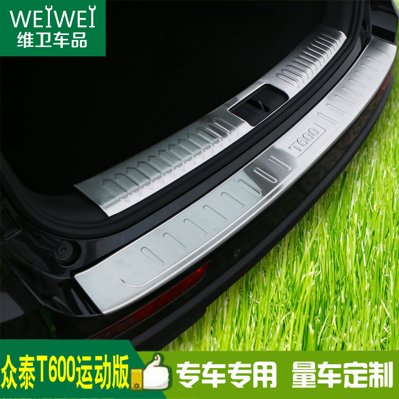 Zotye z300/t600 z500 sports version of the big step x5/sr7 refit dedicated s trunk rear fender decoration Article