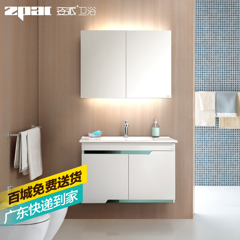 Zpai/posture send W80A1 ceramic basin bathroom cabinet mirror cabinet combination of solid wood oak bathroom vanity