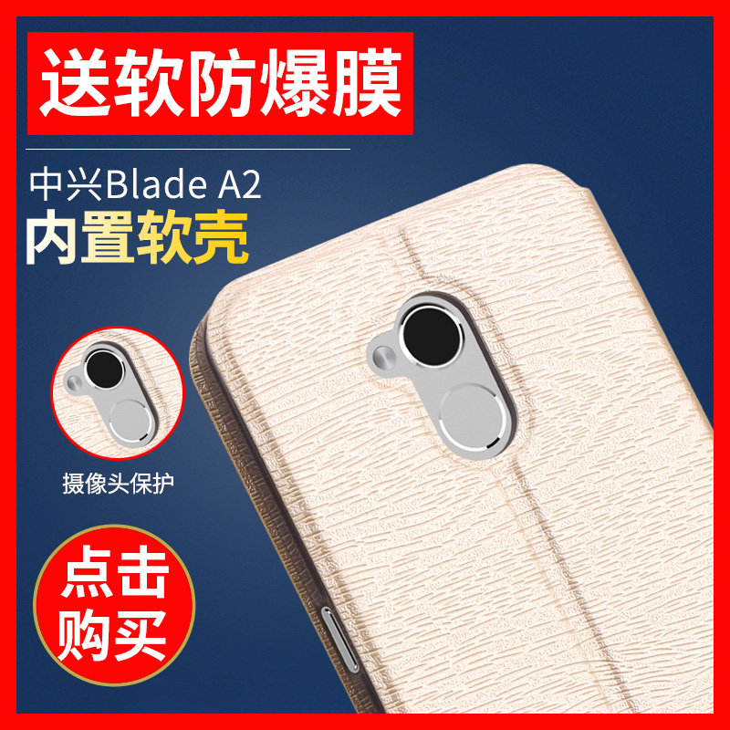 Zte blade  a2 BV0720 zte mobile phone sets holster clamshell phone shell protective sleeve popular brands of soft shell