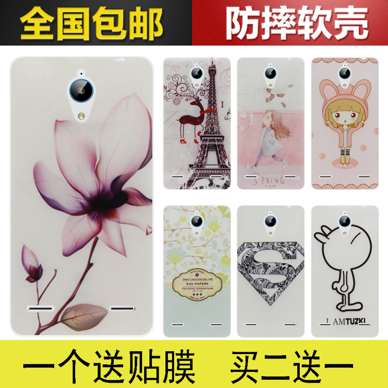 Zte red bull red bull v5max phone sets zte zte v5 max n958st phone soft cover popular brands mobile phone sets of silicone shell
