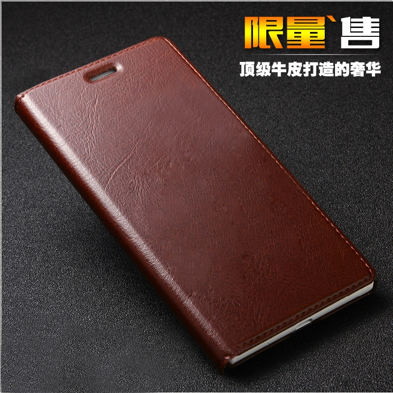 Zte secret grand sii s291 mobile phone sets minimalist leather holster phone shell mobile phone shell silicone protective sleeve clamshell