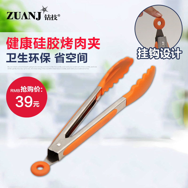 Zuanj/drilling technology thick stainless steel silicone clip clip barbecue clip bread clip clip clip barbecue food food clip clip clip bread