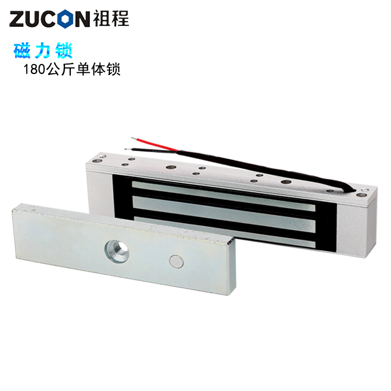 Zucon ancestral journey magnetic lock 180kg kg magnetic locks electromagnetic lock 180 kg magnetic lock magnetic lock access control system lock