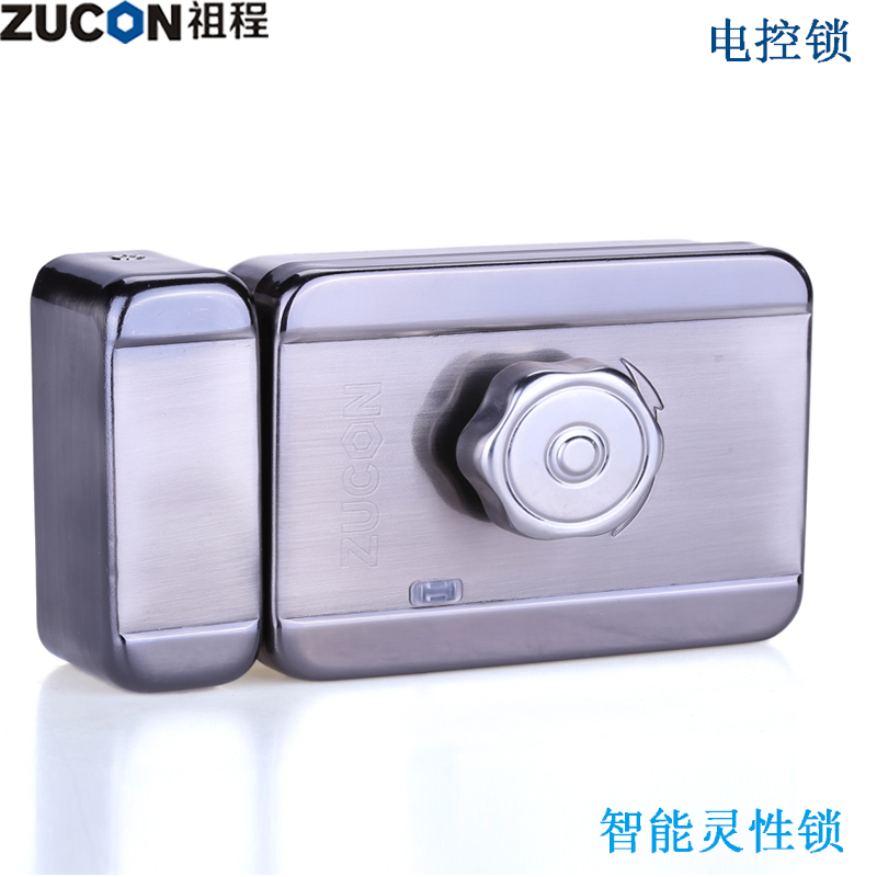Zucon ancestral process spirituality lock motor lock mute lock lock electronic access control systems electronically controlled lock lock single head