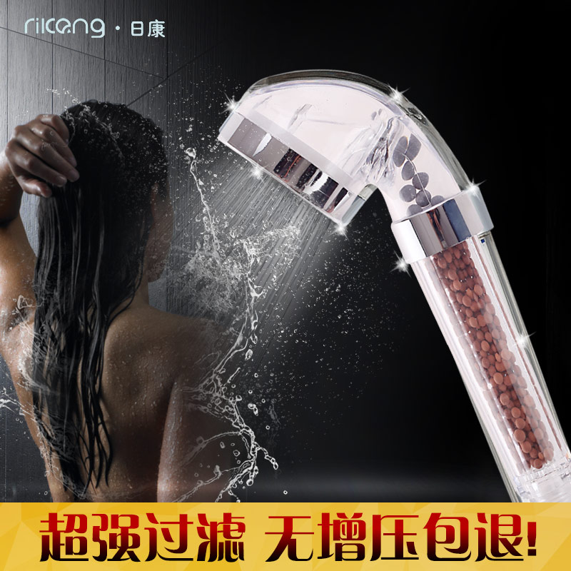 Zukon bathroom anion super booster handheld showerhead shower bathroom rain shower head
