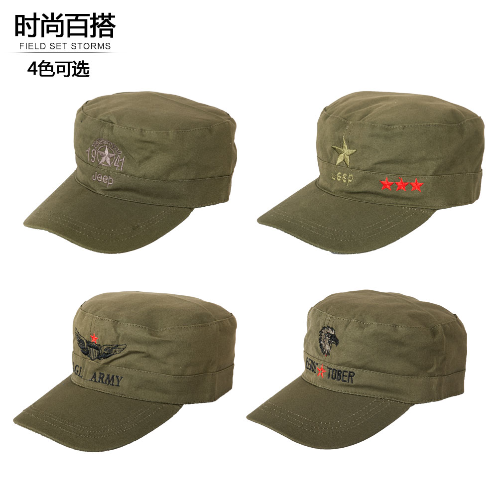 806174b958ba9 Get Quotations · Zun ya summer outdoor leisure hat cap outside  mountaineering army fans cap hat cap for training