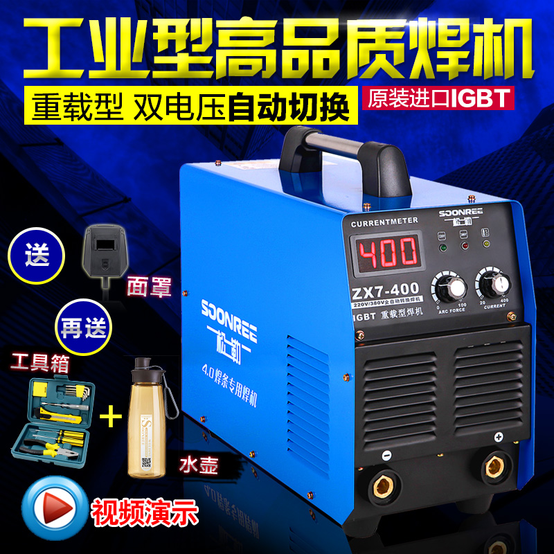 Zx7-315/400 industrial dual fast electric double dual 220v380v voltage igbt inverter dc welding machine