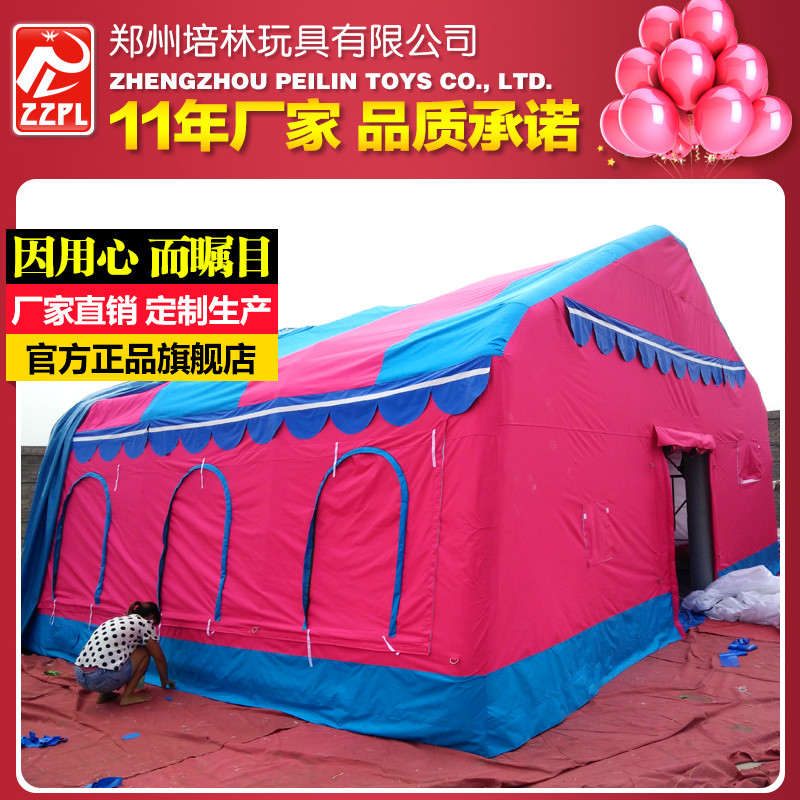 Zzpl intercourse combo outdoor large inflatable tent wedding banquet tent tents outdoor wedding weddings and funerals