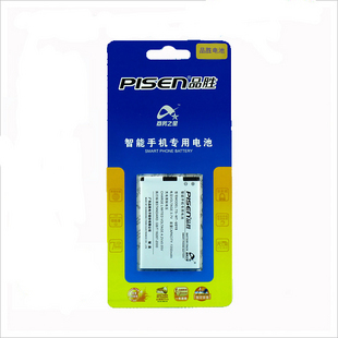 2 free shipping! HB5D1 cell phone battery product wins huawei c5110 c5600 c5700 c5720