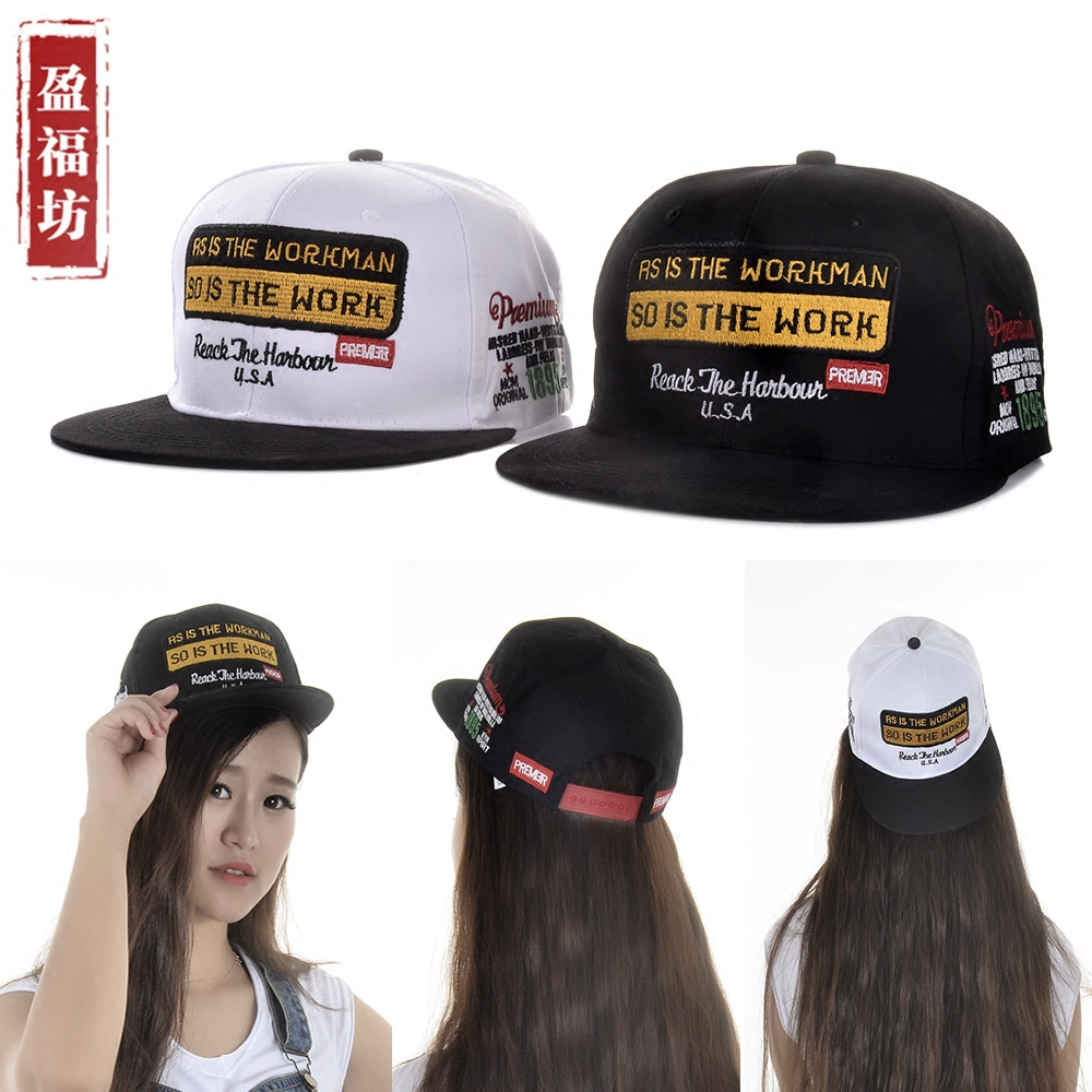 2015 korean version of the letters embroidered leather hip-hop baseball cap flat brimmed hat hip hop cap flat along the korean version of the influx of men and women couple