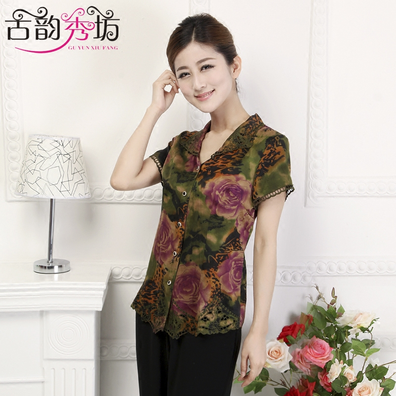 2016 new summer middle-aged silkworm silk silk dress shirt slim miss tang zhuang big yards mother dress