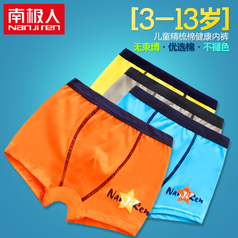 d2618705c2d9 Get Quotations · 4 loaded antarctic boys and girls children's underwear  cotton boxer boxers big virgin baby boy shorts