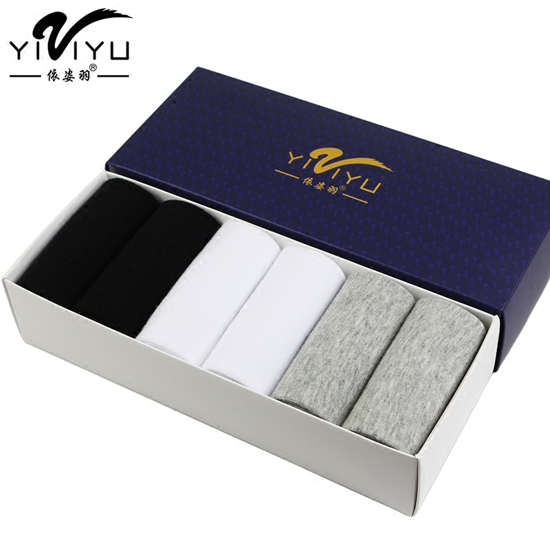 According to pose feather socks male summer thin section deodorant socks black and white ash four seasons in tube socks solid color men's business socks