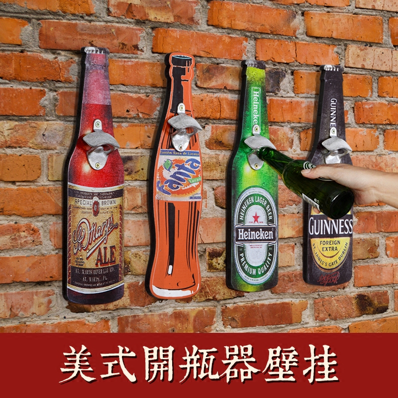 Beer bottle opener creative wall hangings american retro cafe bar restaurant home decorations decorative wall hangings wall above