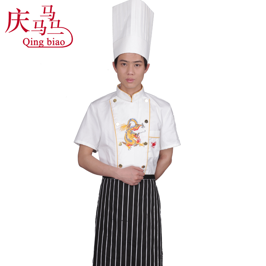 Chef uniforms chef clothing chef uniforms chef clothing short sleeve summer short sleeve chef clothing chef uniforms hotel uniforms summer