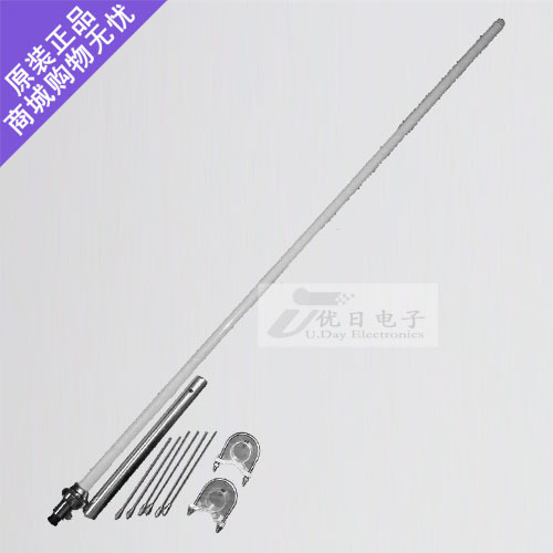 Excellent day ♂ ♂ excellent day 1.2 m double segment car antenna fiberglass antenna ♂ 1 m 2 outdoor Antenna