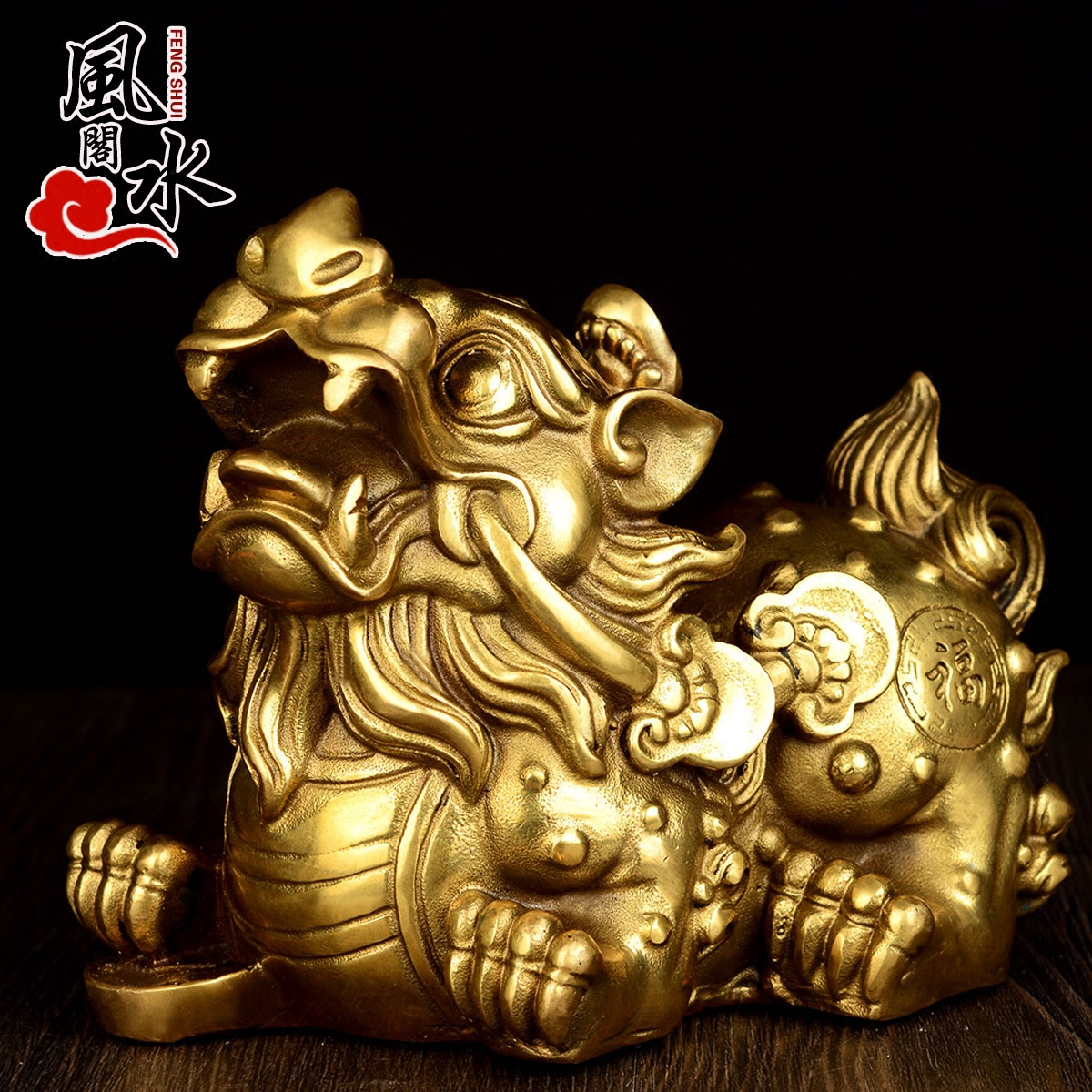 Feng shui court copper auspicious opening picchu brave ornaments lucky feng shui home furnishings ornaments business gifts