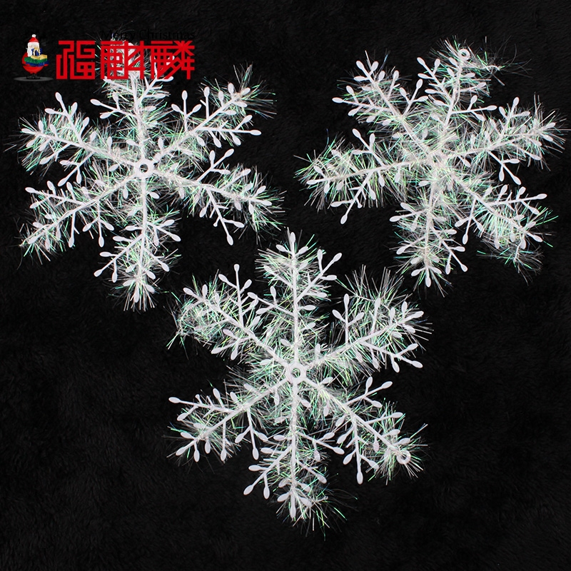 Fu unicorn 15CM piece snowflake christmas decorations christmas tree ornaments christmas tree package window decorations