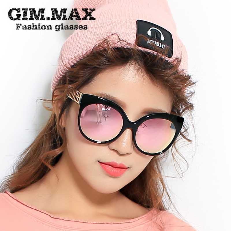 aa8dea61d03 Get Quotations · Gimmax oversized round frame retro cat eye sunglasses  female personality round face long face color film