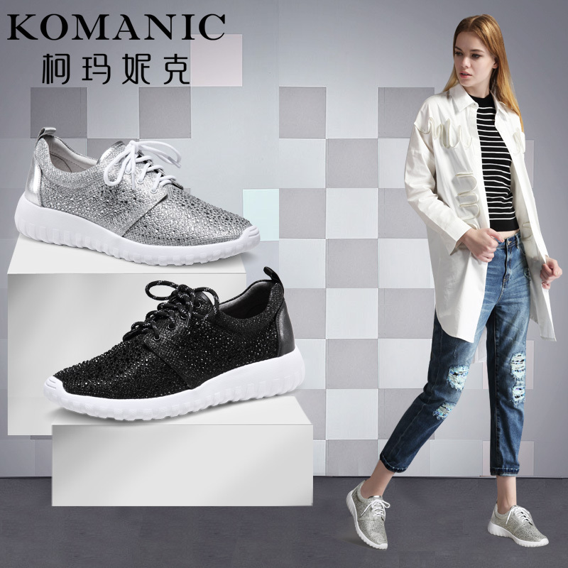 Kema penny 2016 new spring fashion trend shoes shoes with thick soles flat casual shoes women