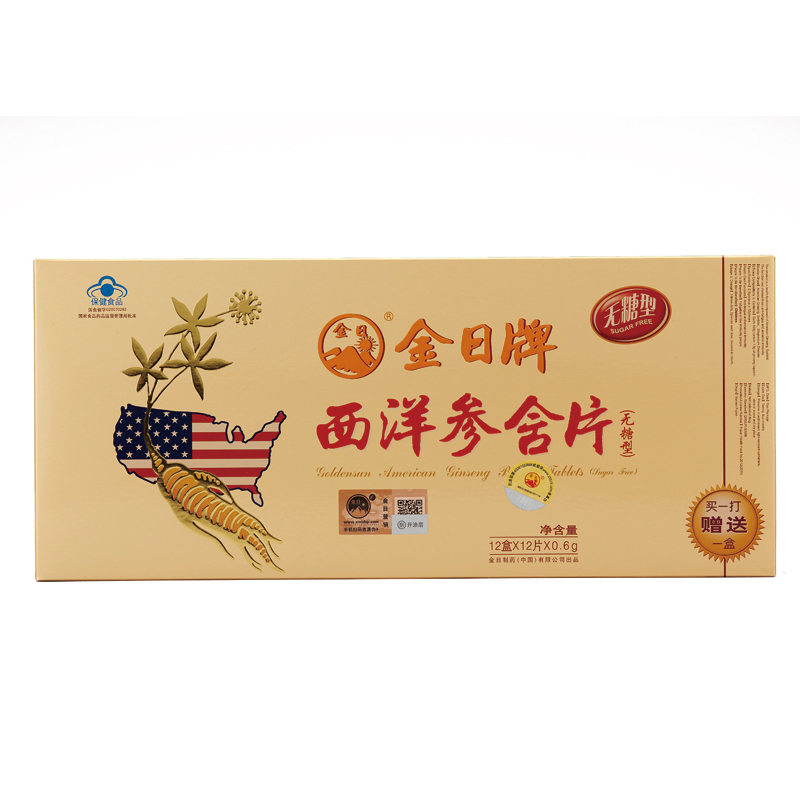 Kim brand american ginseng tablet (sugar type) 0.6g/tablets * 12/box * 12 Box