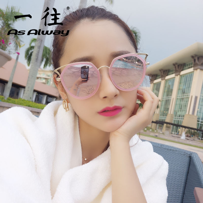 fa0ce637e1 Get Quotations · Korean fashion large round frame sunglasses cat eye  sunglasses pink sunglasses female tide personality gifted elegant
