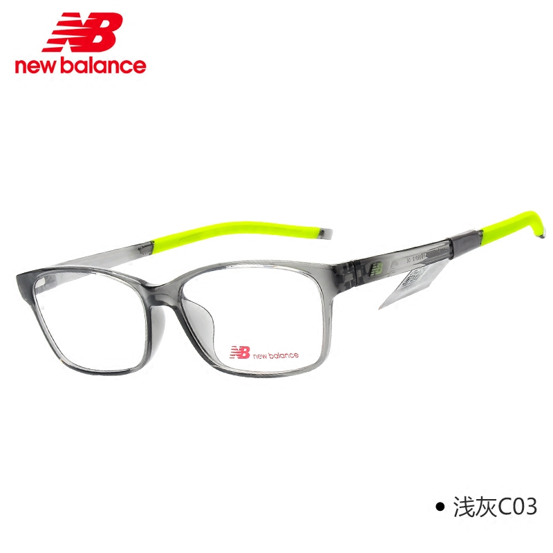 China Sports Eye Frame, China Sports Eye Frame Shopping Guide at ...