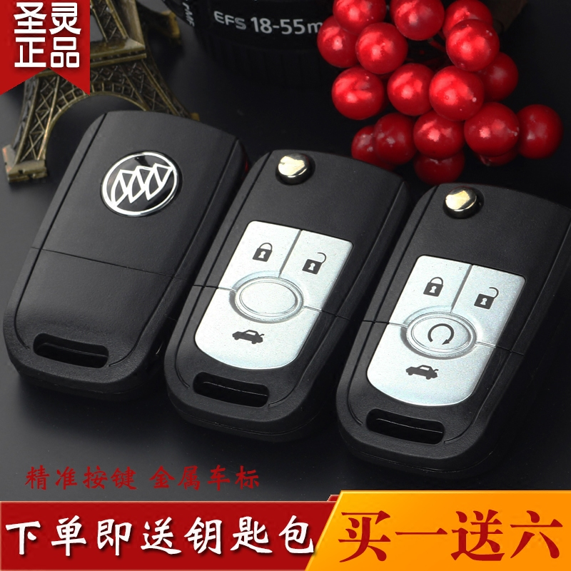 New buick excelle buick excelle original car models folding key shell car key remote control to replace housing