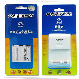 Pisen zte v880 u880 n880 battery + neolink charge码perfect suit 1250 mah