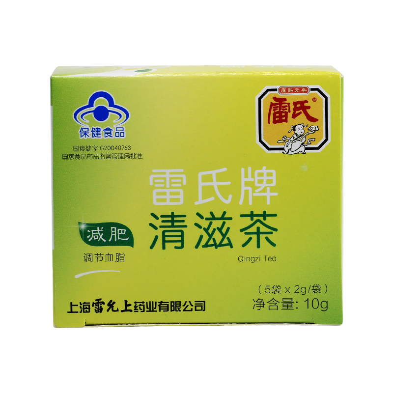 Ray's brand of tea qing zi 2g/bag * 5 bags