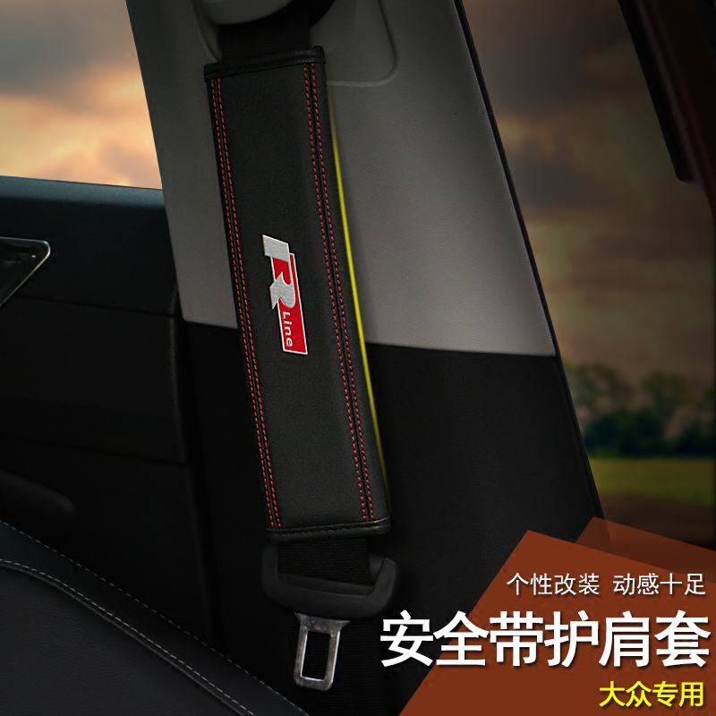 Seat belt cover car seat belt shoulder pad sets lengthen volkswagen tiguan lavida sagitar ling crossing safety belt kit
